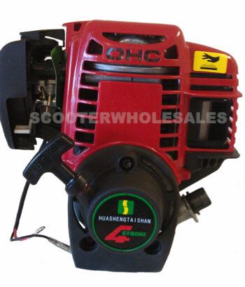 4-Stroke 49cc Complete Motor